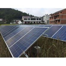 150KW Solar Power System